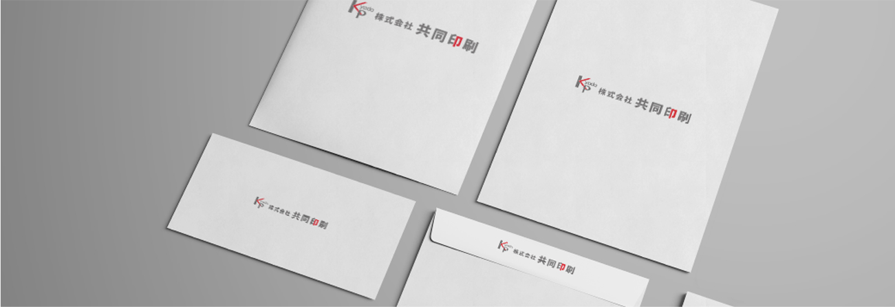 印刷加工物・Webサイト-共同印刷